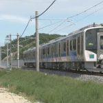 2015 平成27年5月30日のできごと【JR仙石線】全線復旧