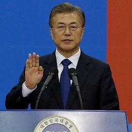 5月10日のできごと【文在寅氏】第19代韓国大統領に就任