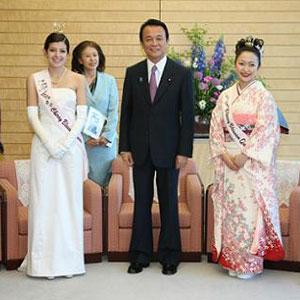 5月11日のできごと【麻生太郎首相】日米さくらの女王が表敬訪問