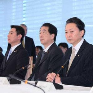 1月20日のできごと(何の日)【鳩山由紀夫首相】月例経済報告等に関する関係閣僚会議に出席