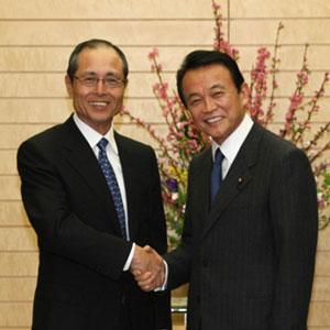 2月26日のできごと(何の日)【王貞治氏】麻生首相を表敬訪問