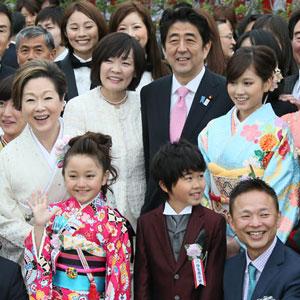4月20日のできごと(何の日)【安倍晋三首相】「桜を見る会」開催