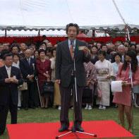 4月20日のできごと(何の日)【小泉純一郎首相】「桜を見る会」開催