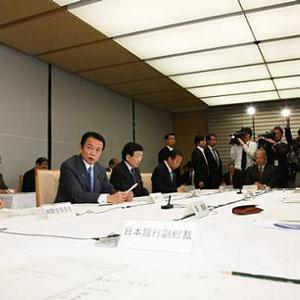 4月22日のできごと【政府】経済財政諮問会議を開催