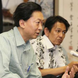 5月23日のできごと(何の日)【鳩山由紀夫首相】普天間飛行場辺野古移設を正式表明