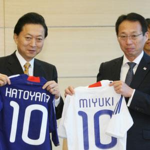 5月25日のできごと【鳩山由紀夫首相】サッカー日本代表を激励
