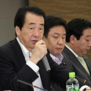 5月30日のできごと【菅直人首相】社会保障抑制を指示