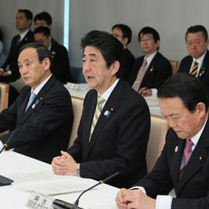 4月22日のできごと【安倍晋三首相】東京五輪「活力の弾みに」
