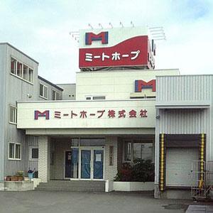 Meat_Hope.jpg