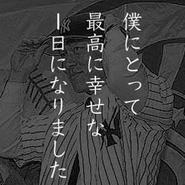 1月14日のできごと(何の日)松井秀喜外野手、ヤンキース入団会見(平成15年1月14日)