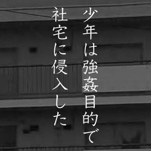 4月14のできごと(何の日)