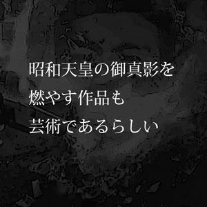 10月8日のできごと(何の日)