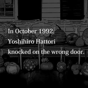 10月17日のできごと(何の日)