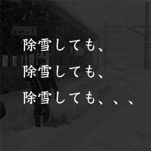 2月7日のできごと(何の日)